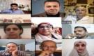 المركز الثقافي اليمني يقيم الندوة الثقافية الحادي عشر عبر برنامج zoom عن بعد