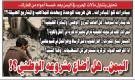 تحليل يتناول مآلات الحرب في اليمن بعد خمسة أعوام من المعارك