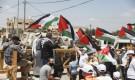 عرض الصحف البريطانية - حسابات اتفاق السلام بين الإمارات واسرائيل وعلاقة بايدن بإبنه المتوفى في الصحف البريطانية