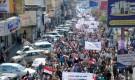 تجمع حاشد في تعز يدعم «الشرعية» ويدين الحوثيين