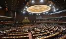 الاتحاد البرلماني الدولي يعد بالتصدي لانتهاكات الحوثيين ضد النواب اليمنيين