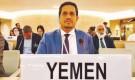 وزير في حكومة الشرعية يقول ان تصعيد الحوثي في مأرب تسبب بمقتل 250 مدنياً