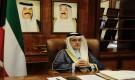 الكويت تدعم الشعب اليمني بـ20 مليون دولار لمواجهة تبعات «كوفيد ـ 19»