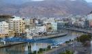 مصدر حكومي يوضح بالأرقام الانفاق الحكومي في حضرموت ويؤكد التزام الحكومة بمعالجة مشاكل المواطنين