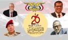 الملتقى الثقافي اليمني بماليزيا يدشن الاحتفاء بثورة 26 سبتمبر