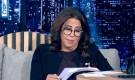 العرافة الشهيرة ليلى عبد اللطيف تفصح عن اخر توقعاتها للعام الجاري والقادم