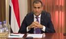 الحضرمي: الحكومة نفذت ماعليها وعلى المجلس الانتقالي أن يحترم التزاماته