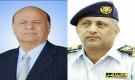 رئيس مصلحة خفر السواحل يهنئ فخامة رئيس الجمهوريـة بالذكرى الــ58 لثورة الــ26 من سبتمبر المجيدة