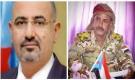 مدير عام شرطة سقطرى يبعث برقية عزاء ومواساة للواء عيدروس الزُبيدي في وفاة نجل شقيقه