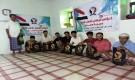 أختتام الدورة الانتخابية للمؤتمر الوطني لشعب الجنوب بردفان