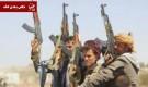 جماعة الحوثي تعلن مصرع 4 من قياداتها ( اسماء )