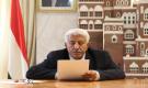 وزير الصحة يتفقد مستشفى 26 سبتمبر بالجوبة ومستشفى حريب بمأرب