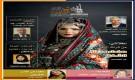 في عددها ال 21 مجلة ابجديات تعلن التغيير الفاعل في الهيئة التحريرية على المستويين المحلي والعربي