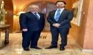 مستشار رئيس الجمهورية المفلحي يلتقي القائم بأعمال السفارة البريطانية لدى اليمن