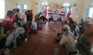 ابين .. المؤتمر الوطني لشعب الجنوب في مودية يشكل قيادة المديرية
