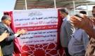 محافظ عدن يفتتح محطة بئر أحمد لتعبئة أسطوانات الغاز