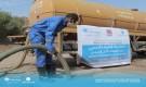 عدن ..حملة نظافة شاملة وشفط مياه الصرف الصحي في مخيم النازحين بالمعهد السعودي بدار سعد