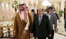 الشرق الأوسط: جهود سعودية ـ يمنية للمضي قدماً في تنفيذ «اتفاق الرياض»