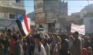مسيرة جماهيرية في مديرية رصد بيافع تطالب بتوفير الخدمات ومحاربة الفساد
