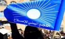 سياسي حوثي ينصح الإصلاحيين بالعودة إلى صنعاء قبل فوات الأوان