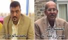 هدران يبعث رسالة تعزية ومواساة في وفاة الشخصية الوطنية والنضالية المستشار علي عمر عميران
