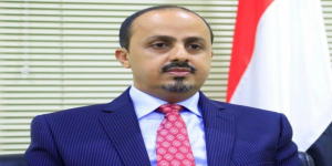 الإرياني: الصحافة بمناطق سيطرة الحوثي واحدة من أخطر البيئات العدائية في العالم
