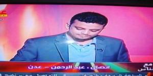 عدنان: ما حدث في ليبيا سيحدث في اليمن بكل تأكيد