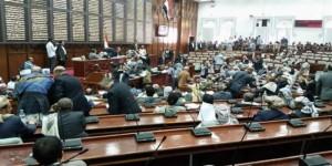 جماعة الحوثي تعلن استئناف جلسات مجلس النواب