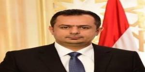 صحفي: ترأس معين عبدالملك للحكومة الجديدة مؤشر حُسن نية تجاه الجنوب