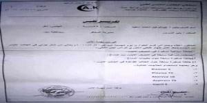 أدباء ومثقفو اليمن يطلقون نداء استغاثة لإنقاذ حياة الشاعر عبدالوكيل السروري الذي اقعده المرض