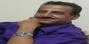 رئيس تحرير صحيفة الجيش يعلق على تصريح اللجنة الاقتصادية للانتقالي حول رواتب العسكريين