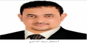 الداعري يلوح بإحالة من ينتحل صفة مدير المديرية للنيابة العامة