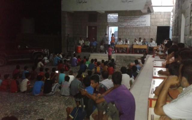 أمسية رمضانية بمدرسة الشهيد لخحف بردفان برعاية مؤسسة صالحة الخيرية بحضرموت