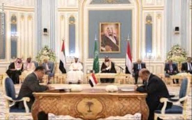 صحيفة سعودية تكشف من يعطل تنفيذ اتفاق الرياض