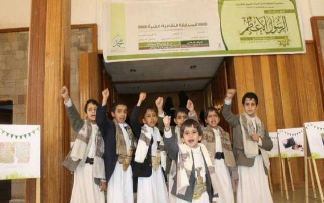 ذمار ..مليشيا الحوثي تختطف 19 طفلاً بذمار وتنقلهم إلى دوراتها الطائفية