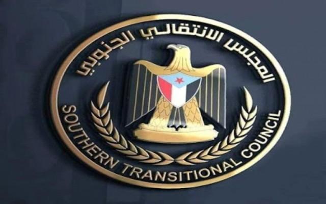 عاجل: الانتقالي يُرحب بدعوة التحالف لوقف إطلاق النار في أبين