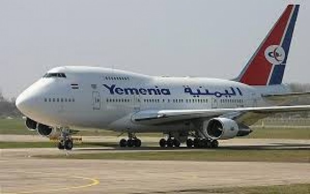 وصول 154 مواطنا يمنيا عالقا في الهند إلى مطار عدن