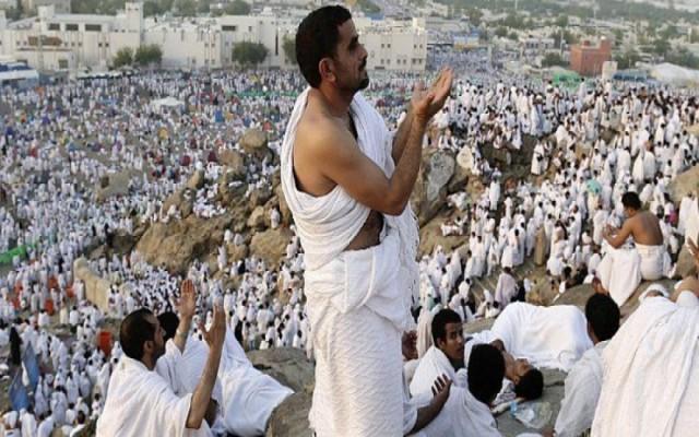 رسميا.. السعودية تحسم قرار إقامة الحج هذا العام