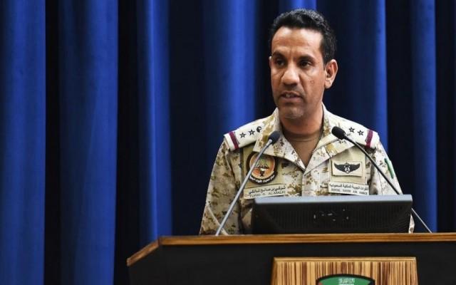 التحالف يعترض طائرات بدون طيار أطلقتها الميليشيا الحوثية باتجاه السعودية