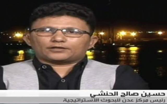 حسين حنشي: فرصة تنفيذ اتفاق الرياض فرضها المجلس الانتقالي كقوة صاعدة