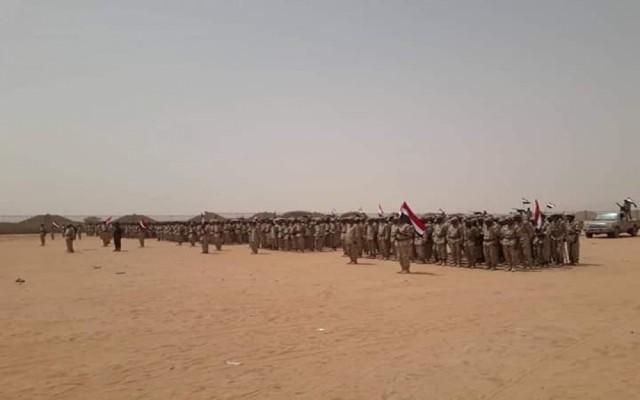 تخرج دفعة عسكرية جديدة للجيش بشبوة (Translated to English )