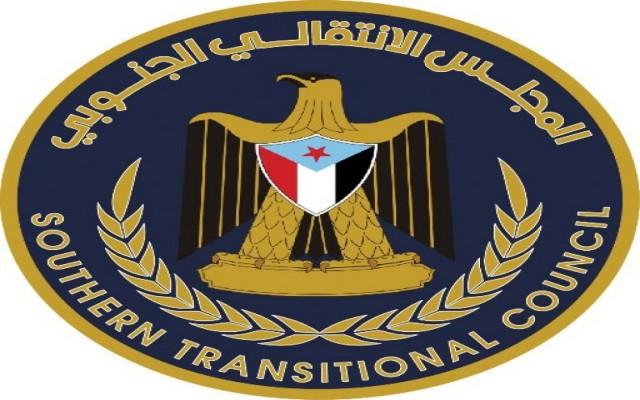 عاجل: أول تعليق للمجلس الانتقالي على خطاب الرئيس هادي