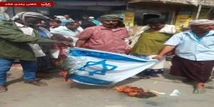 عــاجـــل: محتجون غاضبون يحرقون العلم الإسرائيلي في الضالع رفضاً للتطبيع