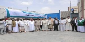 مشاريع سعودية تنموية تنهض بحياة الإنسان اليمني في محافظة المهرة