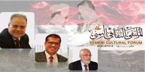 ماذا قال المخلافي عن جمال عبدالناصر بعد نصف قرن من رحيله؟ محاضرة هامة عبر الملتقى الثقافي اليمني بماليزيا