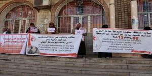 أمهات المختطفين بتعز تطالب باطلاق سراح 95 مواطناً مدنياً بينهم 13 طفلا