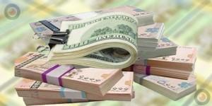 *تعرف على اسعار الصرف في عدن وصنعاء