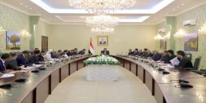 مجلس الوزراء يكرس اجتماعه في العاصمة المؤقتة عدن لمناقشة متطلبات عام التعافي