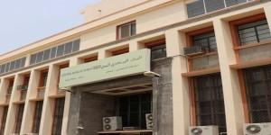 قيادة البنك المركزي اليمني ترد على تقرير لجنة العقوبات بمجلس الأمن  وتؤكد نزاهتها