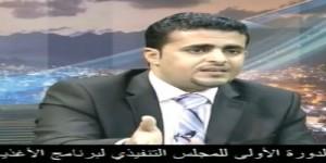 صحافي يمني : التغاضي عن صلاحيات الإتصالات ومراكز التحكم بيد المليشات الحوثية خيانة وطنية